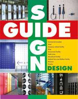 guidesigndesign.jpg